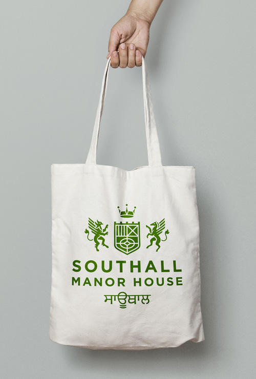 Southall Manor House